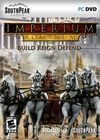 罗马帝国:皇帝简体中文