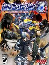 《地球防卫军4.1:绝望阴影再袭》中文版