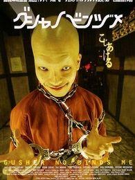 《逃离魔窟》电影-高清电影完整版-免费在线观