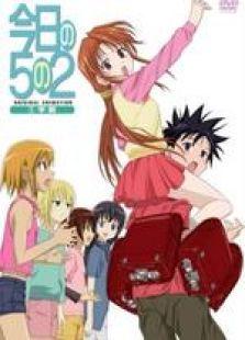 �����5��2�� OVA
