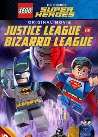 乐高超级英雄:正义联盟大战异魔联盟