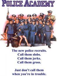 警察学校1:警校风流