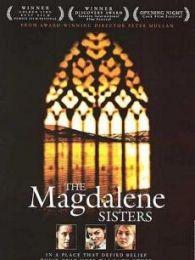 玛德琳姊妹