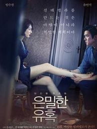 韩国太太的告白女演员