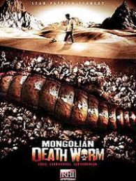 蒙古死亡蠕虫