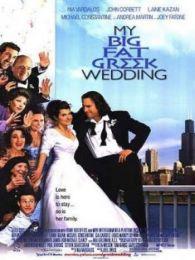 我的盛大希腊婚礼