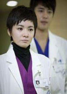 妇产科的女医生