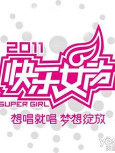 专题:姑娘备考忙 满城堡劲刮中国风