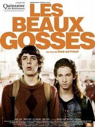青春期的法国男孩