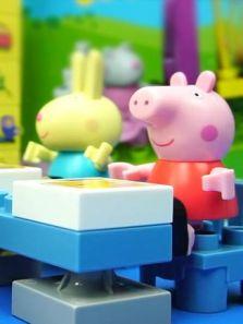 小猪佩奇玩具故事