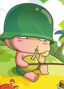 炮炮向前冲2:荒岛求生(有声漫画版)
