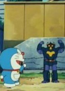 哆啦A梦 剧场版 大雄和铁人兵团