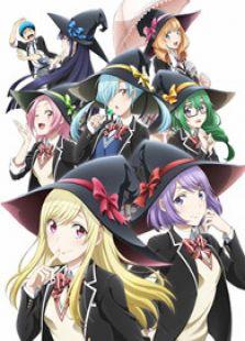 山田君与7人魔女