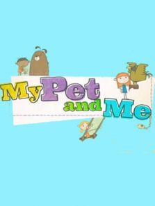 我的宠物和我 第1季(动漫)