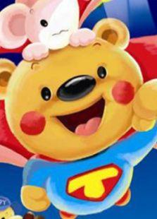 Super Teddy洪恩幼儿英语