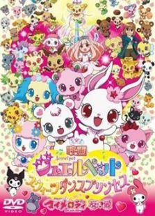 宝石宠物第5季:Happiness
