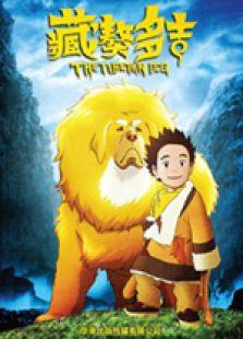 藏獒多吉背景图