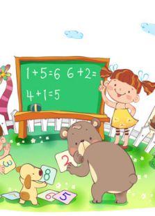 开心乐园幼儿学算术(第二季)