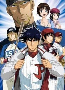棒球大联盟 第5季