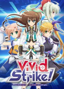 iVid Strike!OVA