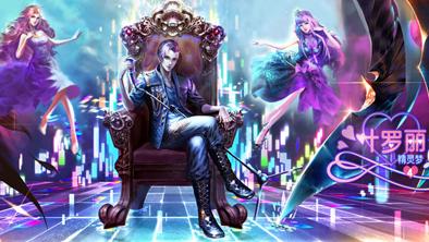 精灵梦叶罗丽四 精灵梦叶罗丽房子 叶罗丽精灵梦公主 精灵梦叶罗丽表