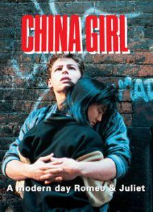 中国女孩(爱情片)