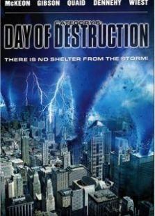 飓风袭击美国