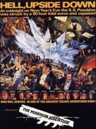 波塞冬历险(2000)