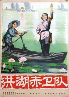 洪湖赤卫队(版权版)(战争片)