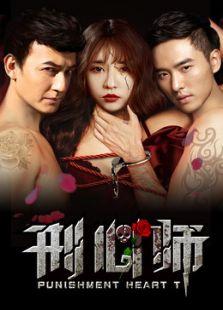 影视剧特效化妆师孙浩几年来一直暗恋着住在他隔壁的女孩李然,他几乎
