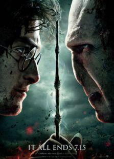 哈利·波特8:哈利·波特与死亡圣器下