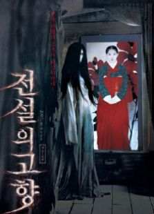 恶魔双胞胎[2007]
