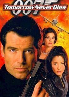 007:明日帝国