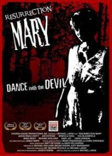 复活的玛丽电影在线播放