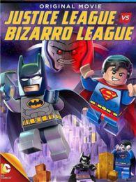 乐高DC超级英雄正义联盟大战异魔联盟