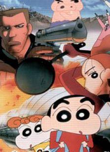 蜡笔小新1998剧场版:电击!猪之蹄大作战 国语版