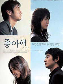 喜欢你(2011)