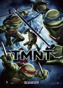 忍者神龟[2007]