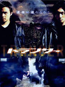 2002 粤语