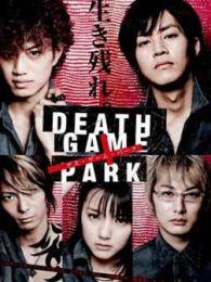 死亡游戏乐园(纪录片)