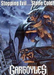 暗黑之翼:神龙归来