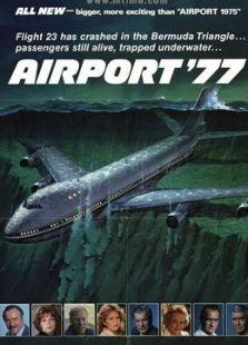 77年航空港(剧情片)
