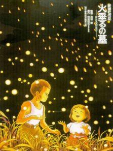 萤火虫之墓背景图