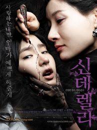 美丽沙龙韩国电影