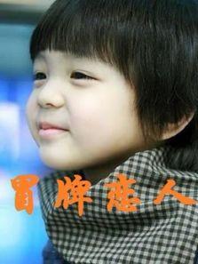冒牌恋人(爱情片)