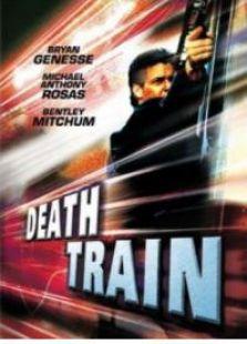 死亡列车背景图