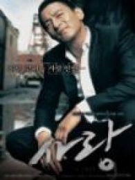 点击播放《爱情 07 韩国版》