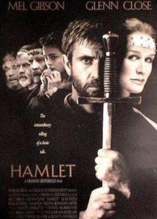 哈姆雷特(1990)