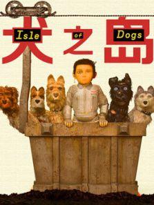 犬之岛(普通话)(喜剧片)