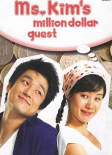 百万新娘(韩语版)背景图